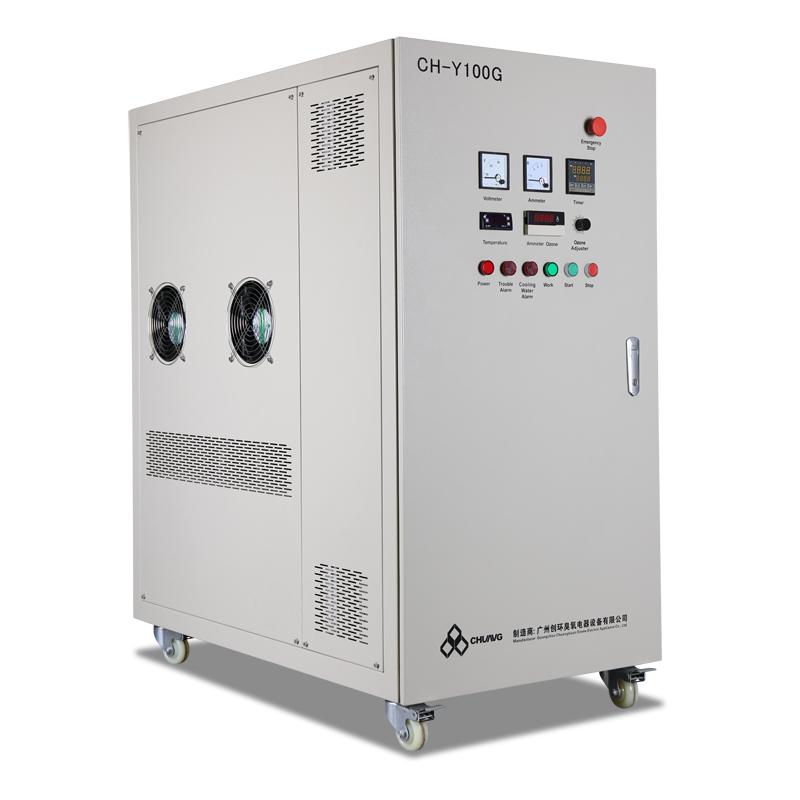 氧气源shui冷臭氧发生器一体机