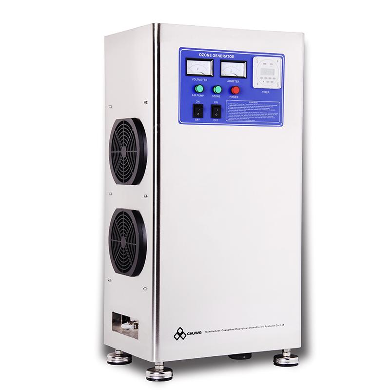 小型空气源臭氧发生器-立式|壁挂|可移动