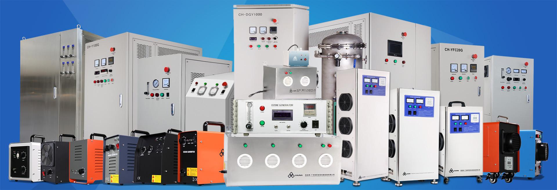 臭氧机 臭氧发生器生产厂家